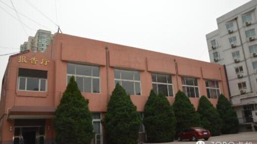 北京铁路局党校采用ZOBO卓邦提供的音频解决方案