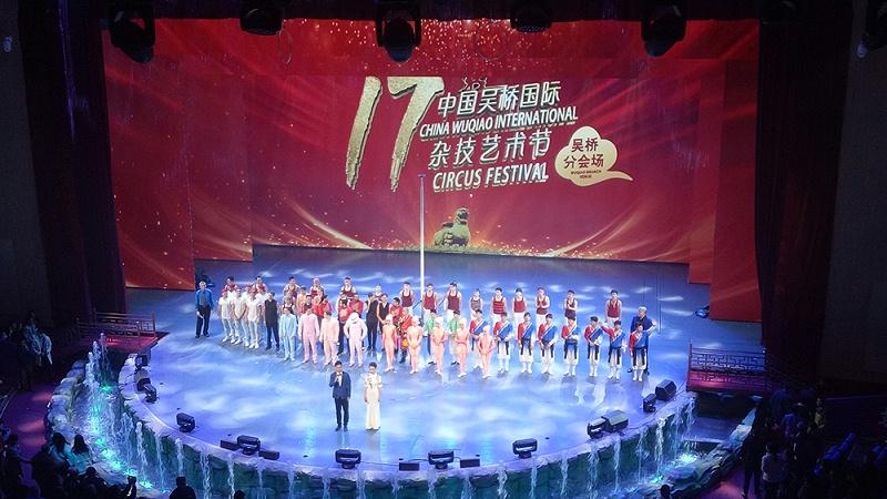 吴桥江湖大剧院采用PRS系列舞台音响