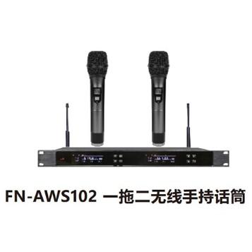 FN-AWS102 一拖二无线手持话筒