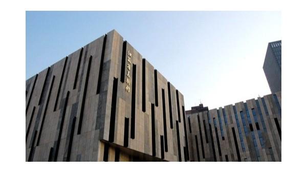 江苏省美术新馆音视频系统由ZOBO卓邦打造
