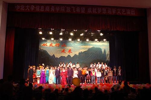 中北大学科艺苑剧场音视频系统由ZOBO卓邦打造