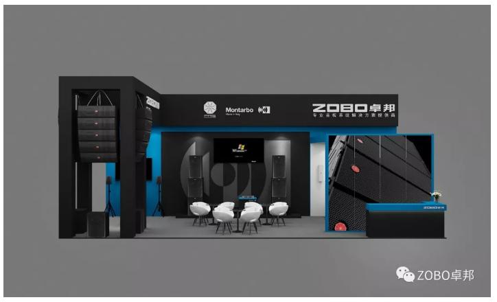 PALM EXPO 2019| ZOBO卓邦视听盛宴,8.10-8.12国家会议中心