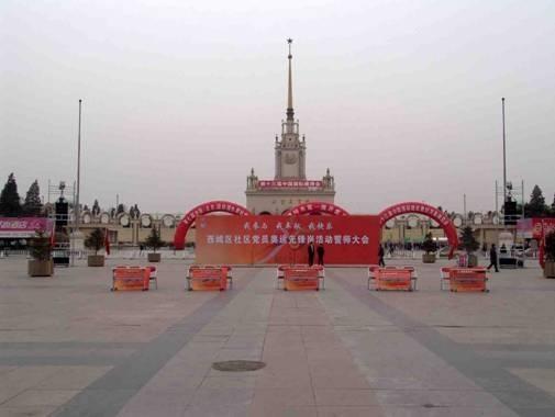 北京展览馆活动音视频系统由ZOBO卓邦打造