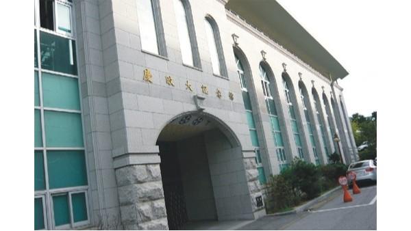 韩国庆旼大学体育馆音视频系统由ZOBO卓邦打造