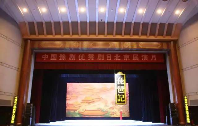 剧场剧院舞台音响演出