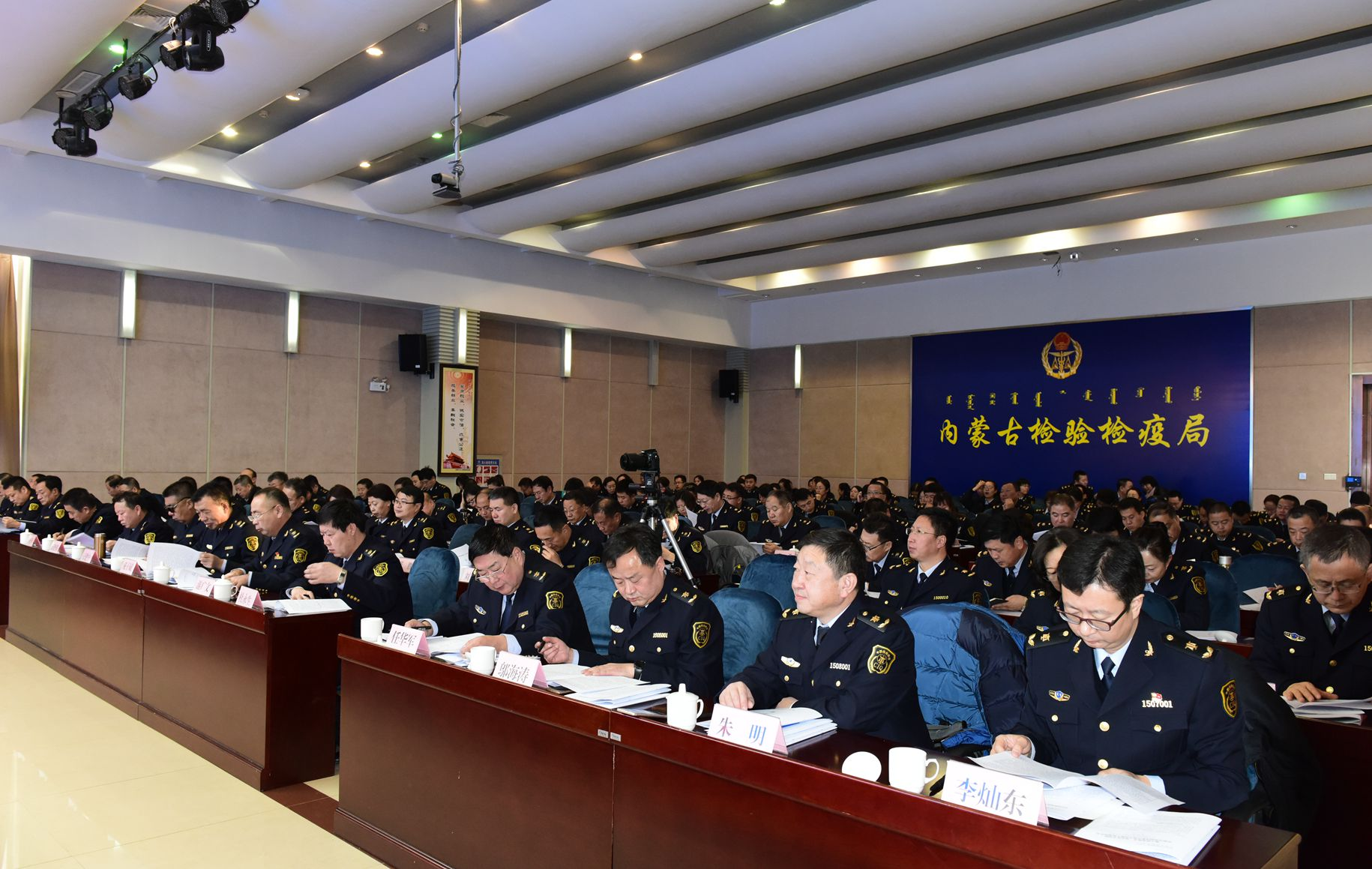 ZOBO卓邦为内蒙古检验检疫局指挥中心和报告厅打造高品质音视频系统