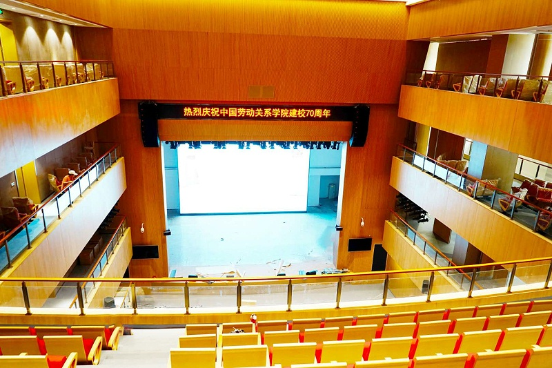 中国劳动关系学院多功能厅使用PRS舞台音响