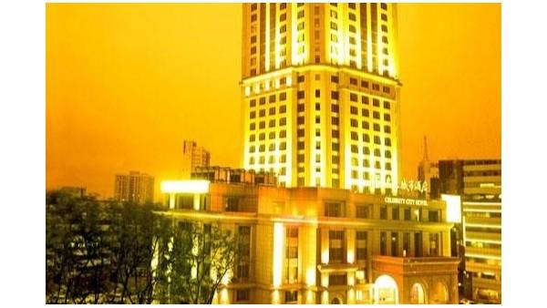 南京名人城市酒店由ZOBO卓邦打造