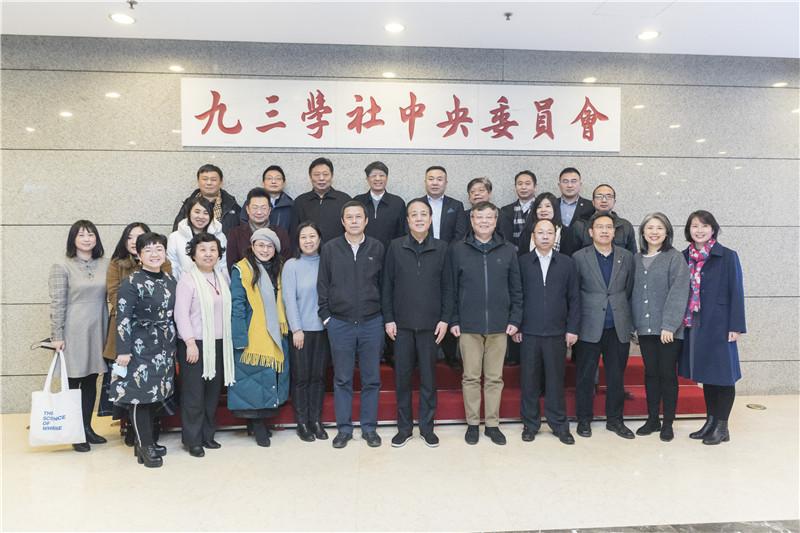 新闻|卓邦董事长张新峰参加九三学社中央社会建设专门委员会全体会议