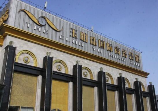 玉明珠国际商务会馆扩声系统由卓邦PRS音响和BBS话筒打造