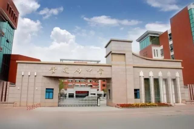 ZOBO卓邦携PRS为中国石油管道局中学打造报告厅