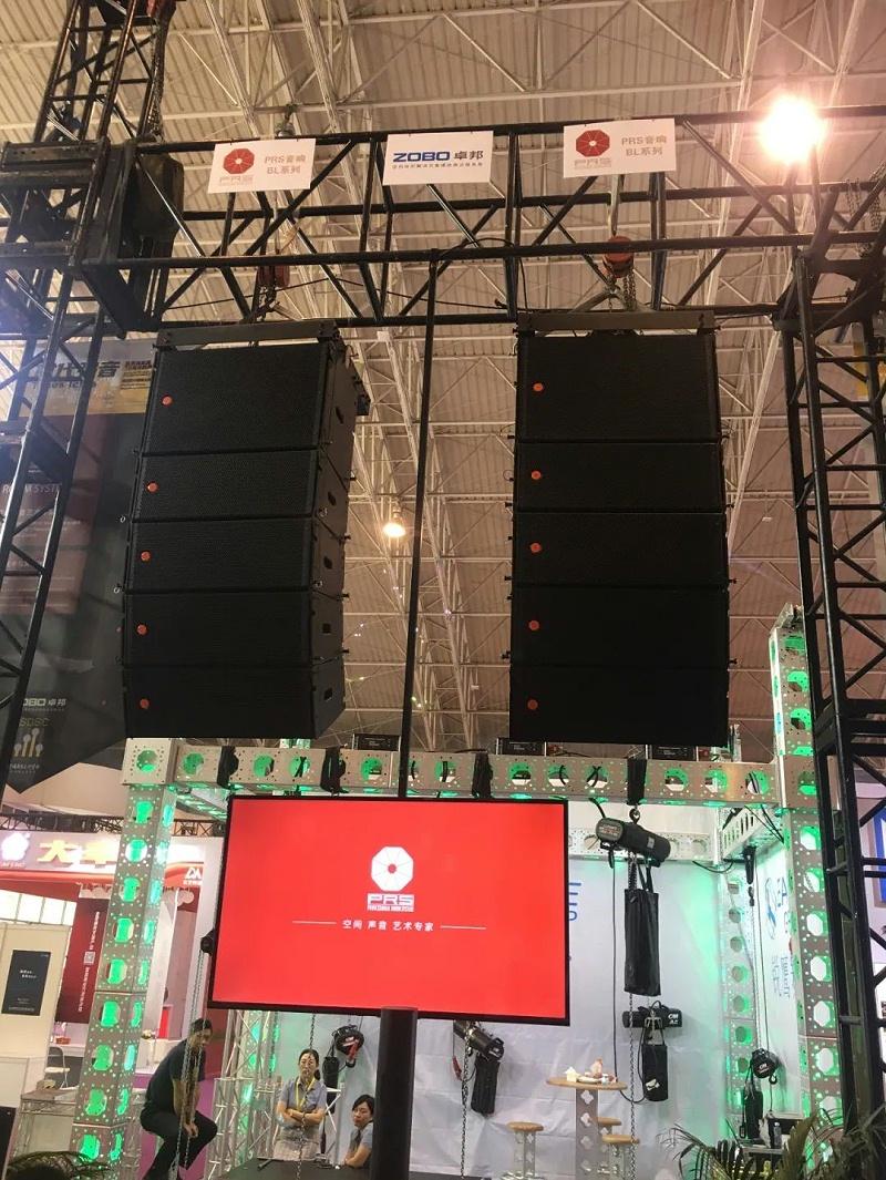 2021第四届中国舞台美术展