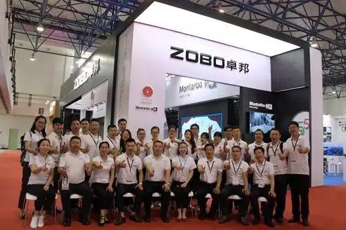 ZOBO卓邦2017PALM展第二天