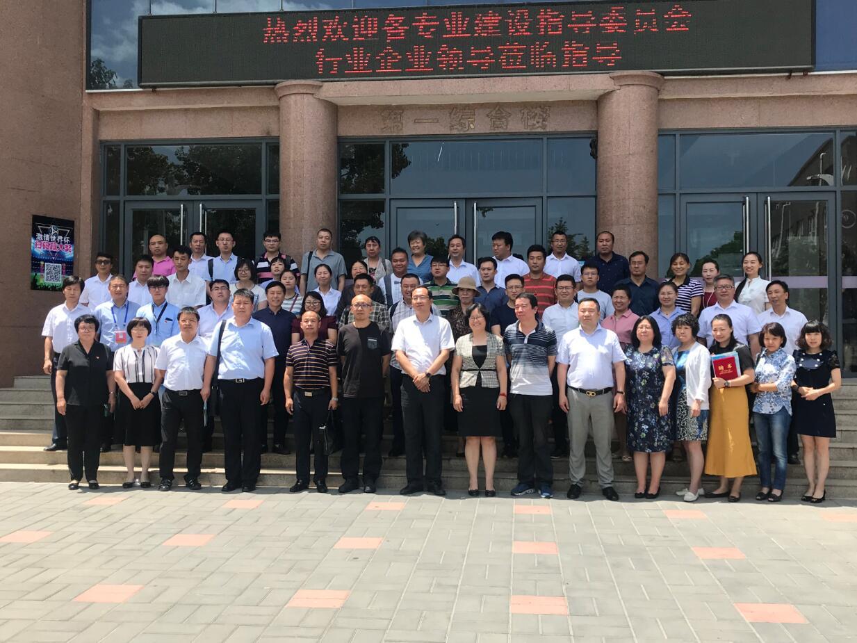 卓邦董事长张新峰授聘为北京经贸学校专业指导委员会副主任