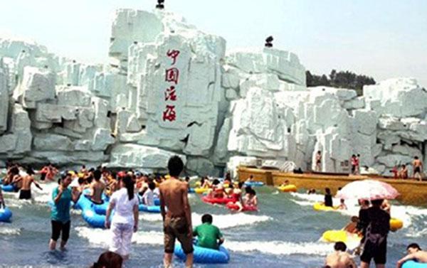 亚洲魔幻水乐园-桐城活海欢乐水世界