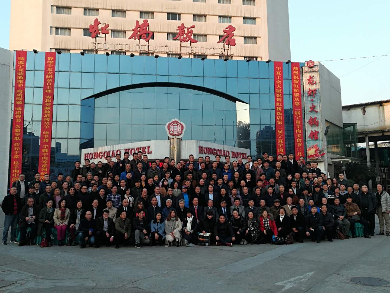 中国演艺设备技术协会演艺工程乐器制造业第四分会成立卓邦音响祝贺