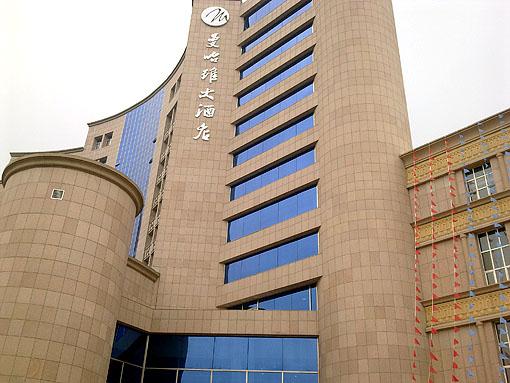ZOBO卓邦打造大庆曼哈维大酒店音视频系统