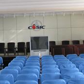 航天六院会议音视频系统