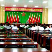 中国科协会议厅会议音视频系统
