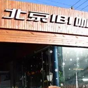 ZOBO卓邦 Montarbo为北京IBI咖啡厅提供音视频系统
