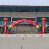 ZOBO卓邦为漯河市体育中心提供音视频系统解决方案