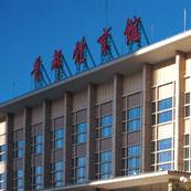 ZOBO卓邦打造首都体育馆音视频系统