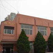 北京铁路局党校采用ZOBO卓邦提供的音视频解决方案
