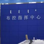 ZOBO卓邦为内蒙古检验检疫局打造好品质扩声系统