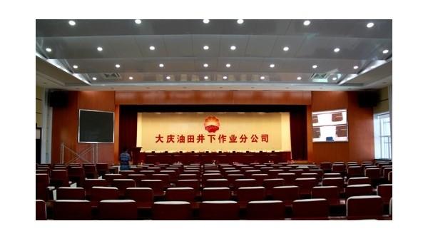 大庆井下作业分公司体育馆扩声系统由ZOBO卓邦打造