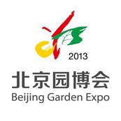 北京園博會音頻擴聲系統