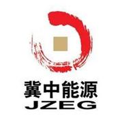 冀中能源多功能厅音视频系统