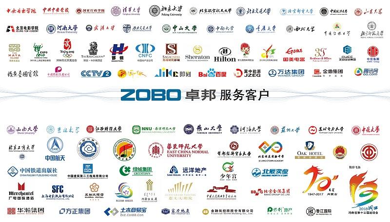10品牌图集2021.6.22