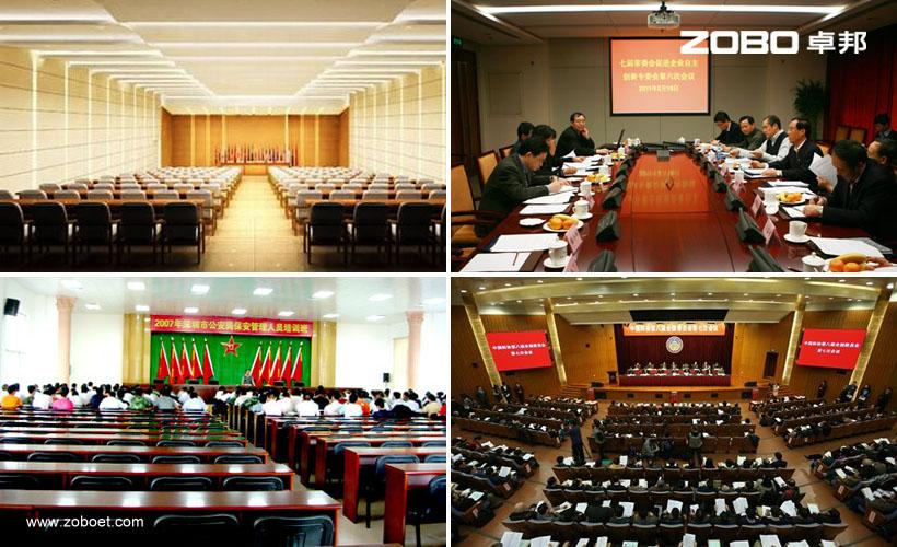 中國科協會議廳會議廳音視頻系統由ZOBO卓邦打造