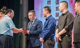卓邦董事长张新峰应邀出席漯河职业技术学院办学20周年校庆大会