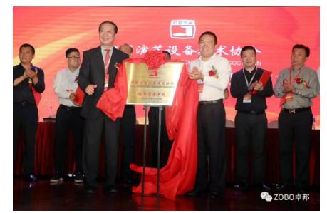 卓邦应邀出席中国演艺设备技术协会陕西办事处成立大会并做技术展示