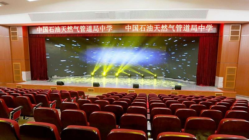 中国石油天然气管道局中学使用PRS音响设备