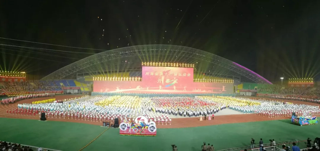 河南省第十三届运动会开幕式专业音响系统由ZOBO卓邦PRS音响打造