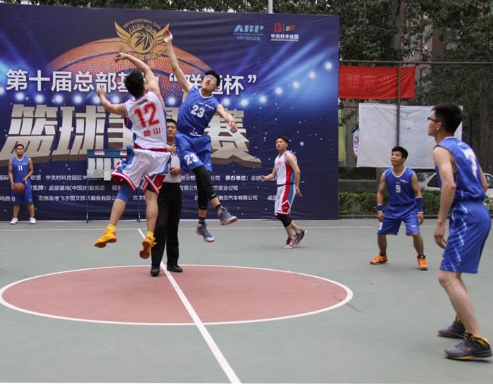ZOBO卓邦篮球赛三战