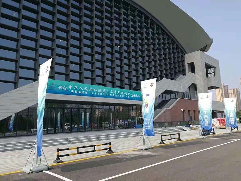 山西省第二届青年运动会有ZOBO卓邦打造扩声系统