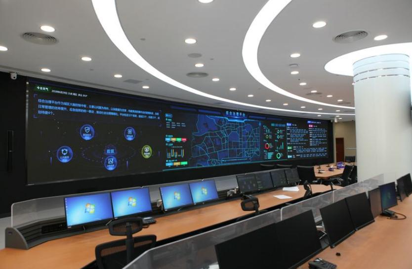 智慧云会务管理系统