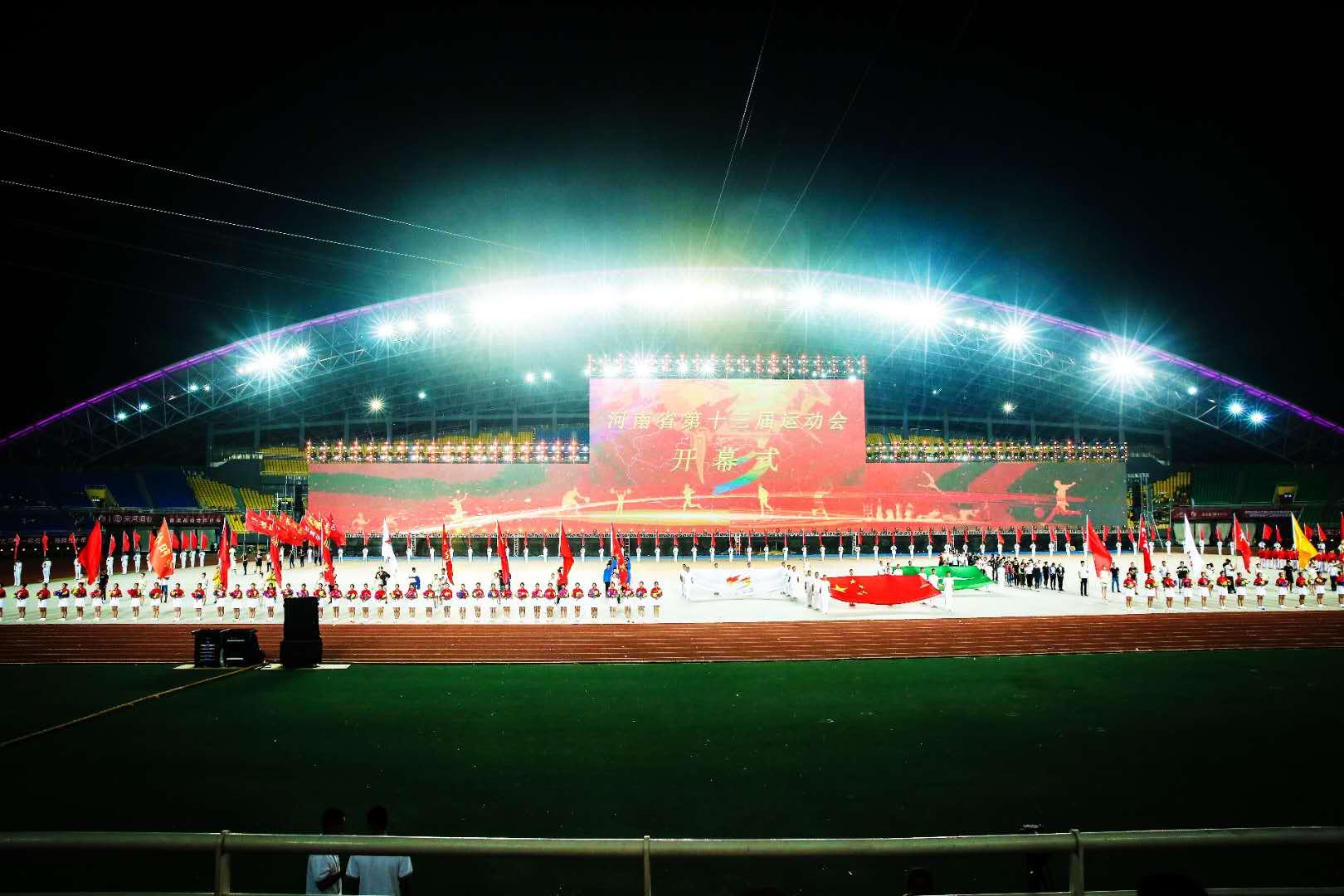 体育场扩声系统设计
