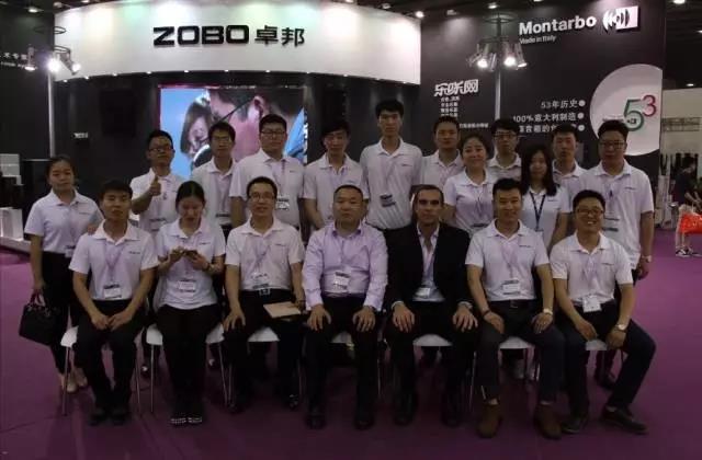ZOBO卓邦广州国际音响灯光展品牌效应凸显