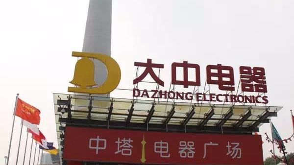 【ZOBO卓邦】为电器城案例回顾(四)国美大型电器城打造扩声系统