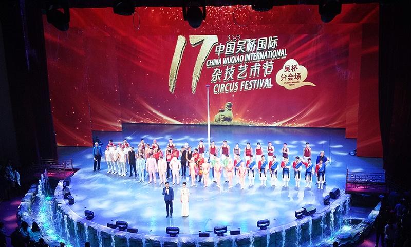 吴桥江湖大剧院使用PRS舞台音响