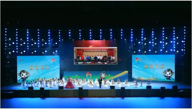 ZOBO卓邦PRS音響助河南省第十三屆運動會閉幕式圓滿順利結束