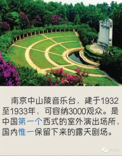 QQ截图20180613161017