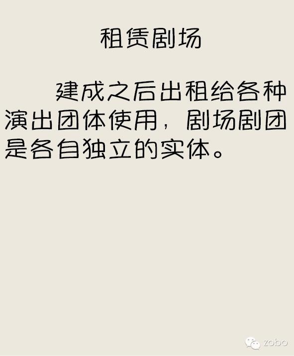 QQ截圖20180613161839