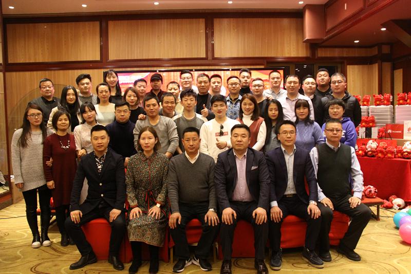 创新突变、整合双赢 ZOBO卓邦2018年年终总结暨晚宴活动圆满落幕!