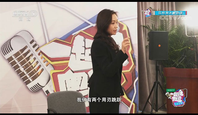 CCTV5《一起说奥运》应用ZOBO卓邦PRS和Montarbo音响