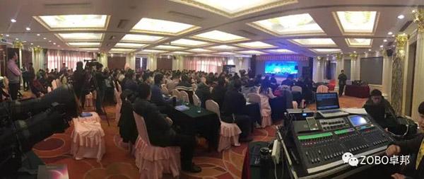 中国演艺设备技术协会第四分会成立,ZOBO卓邦精品音响祝贺